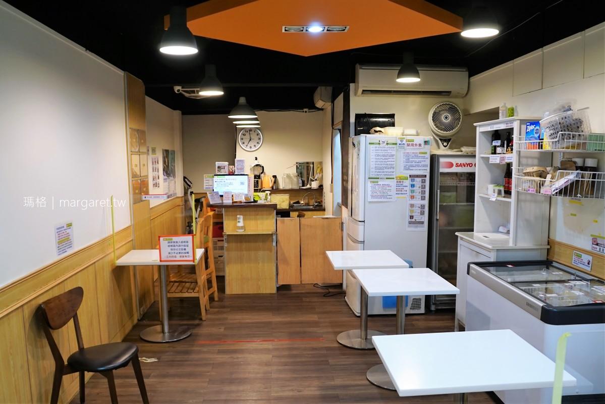 11號健康廚房。嚴選食材少油少鹽無添加|松山區外帶簡餐