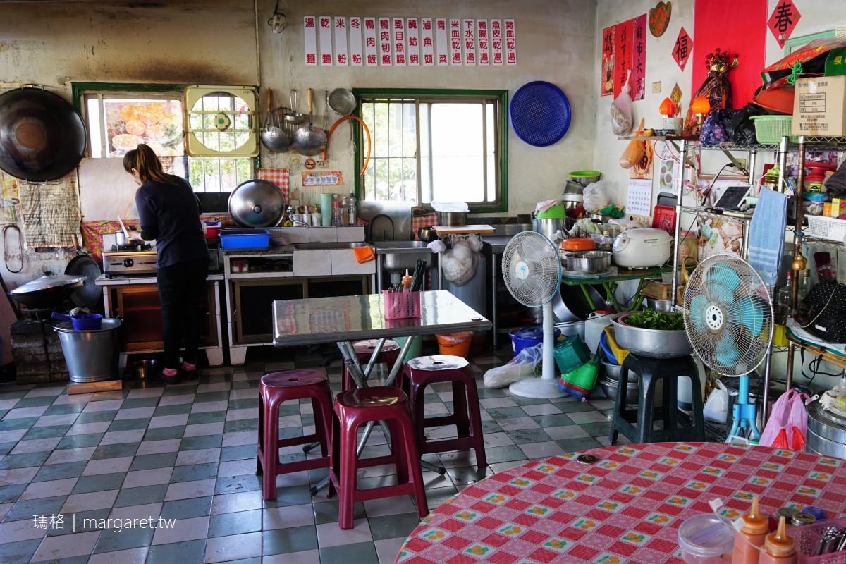 正老牌紅燒鴨肉麵。說說嘉義人的紅醬|阿里山公路市郊小吃