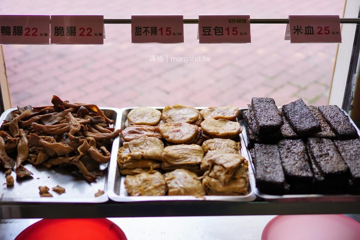 福州滷味。外帶下酒菜|嘉義鄉親推薦老店