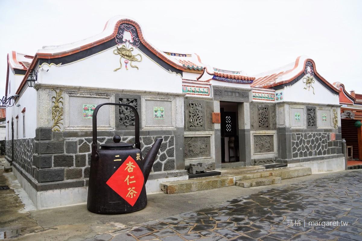澎湖杏仁茶
