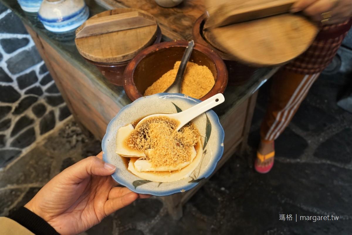 二馬豆花。顛覆口感的花生豆花 澎湖二崁傳統聚落美食