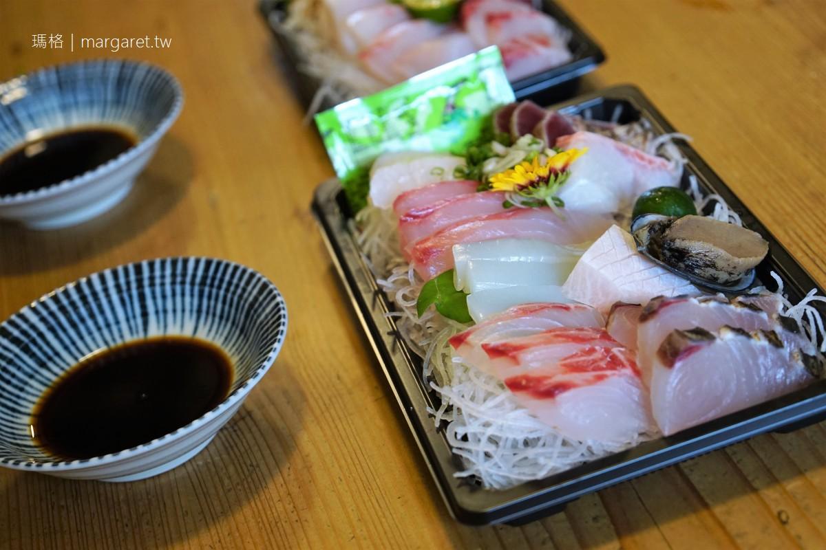 魚好刺身專賣店。二坎傳統聚落美食|日料師傅x澎湖海鮮