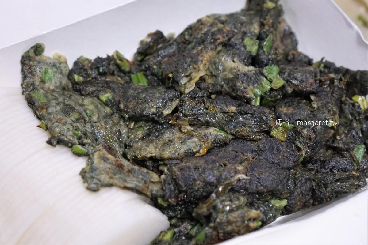 儷儐餐廳。馬祖南竿海鮮風味餐|特別的黑白配、炒滷味