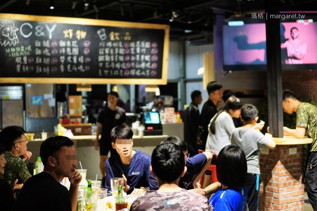 C&Y炸雞飲料專賣店。南竿美式餐廳|從午餐賣到宵夜