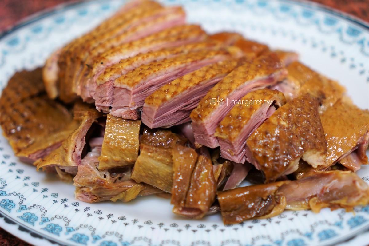 最新推播訊息:朴子最好吃的鵝肉店。燻茶鵝特別出色