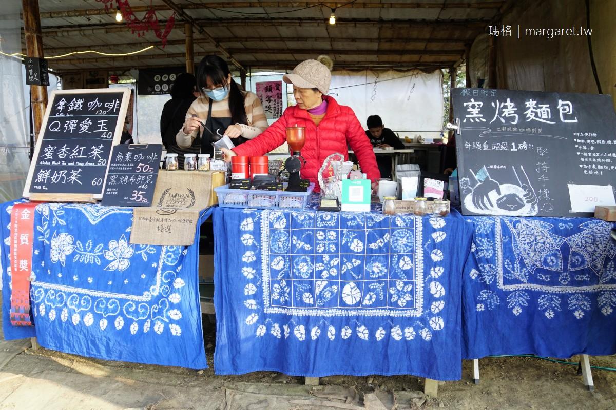 香香久溢咖啡莊園。隙頂二延平|竹棚設攤假日限定。自種自烘咖啡品質極佳