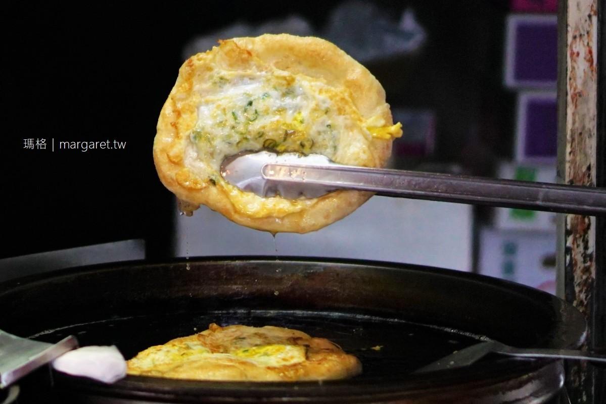 冬山金珠蔥油餅。宜蘭人氣小吃|多年口袋名單終於吃到