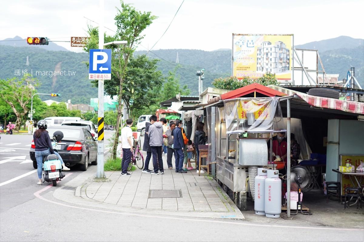 冬山車站人氣小吃街|春捲蝦餅、蔥油餅、紅豆餅、古早味麵粉煎