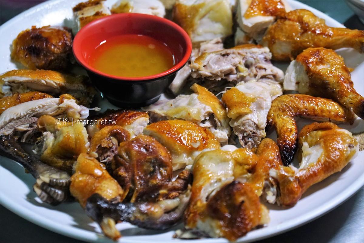 伯恭甕缸雞。假日才營業|嘉義番路鄉美食