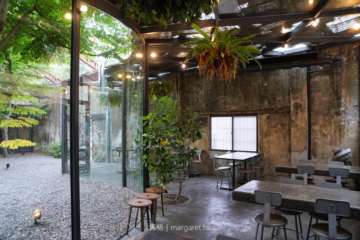 驛前大和頓物所。竹田車站|碾米廠廢墟改造的精品咖啡館