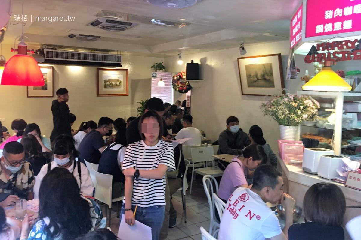 小荳荳鍋燒意麵。疫情影響人氣老店驚傳休業|台南網友一片哀嚎