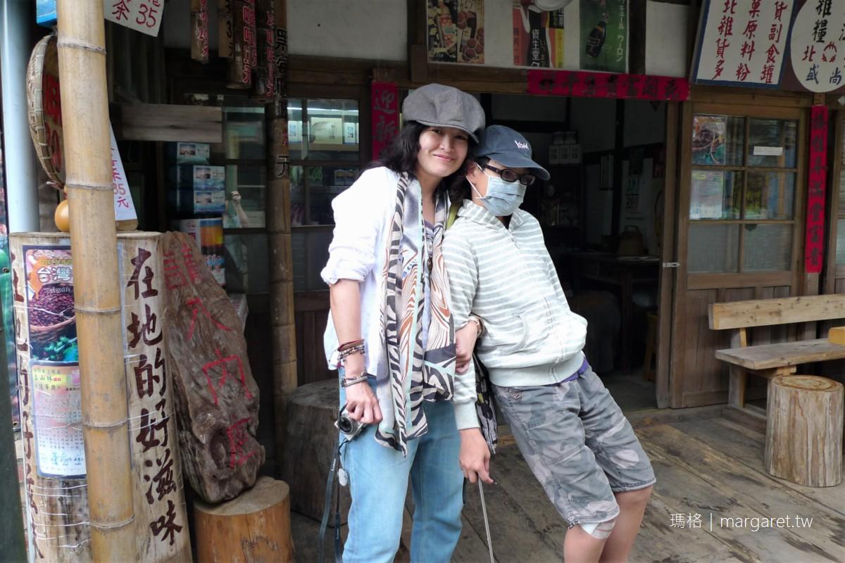 大姑媽雜貨店。藏在老老街的阿里山咖啡|奮起湖下腳店仔