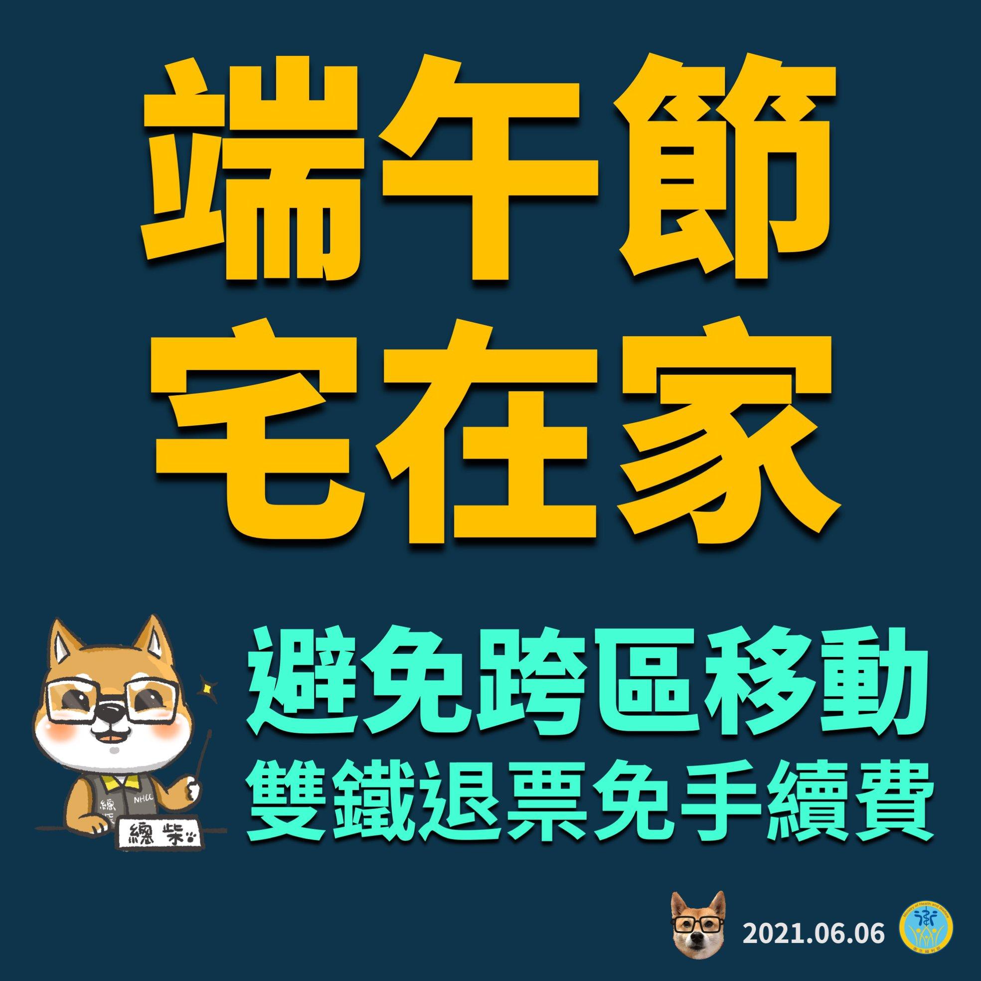 最新推播訊息:COVID-19疫苗來了。台北市明早開放85歲以上長輩優先預約