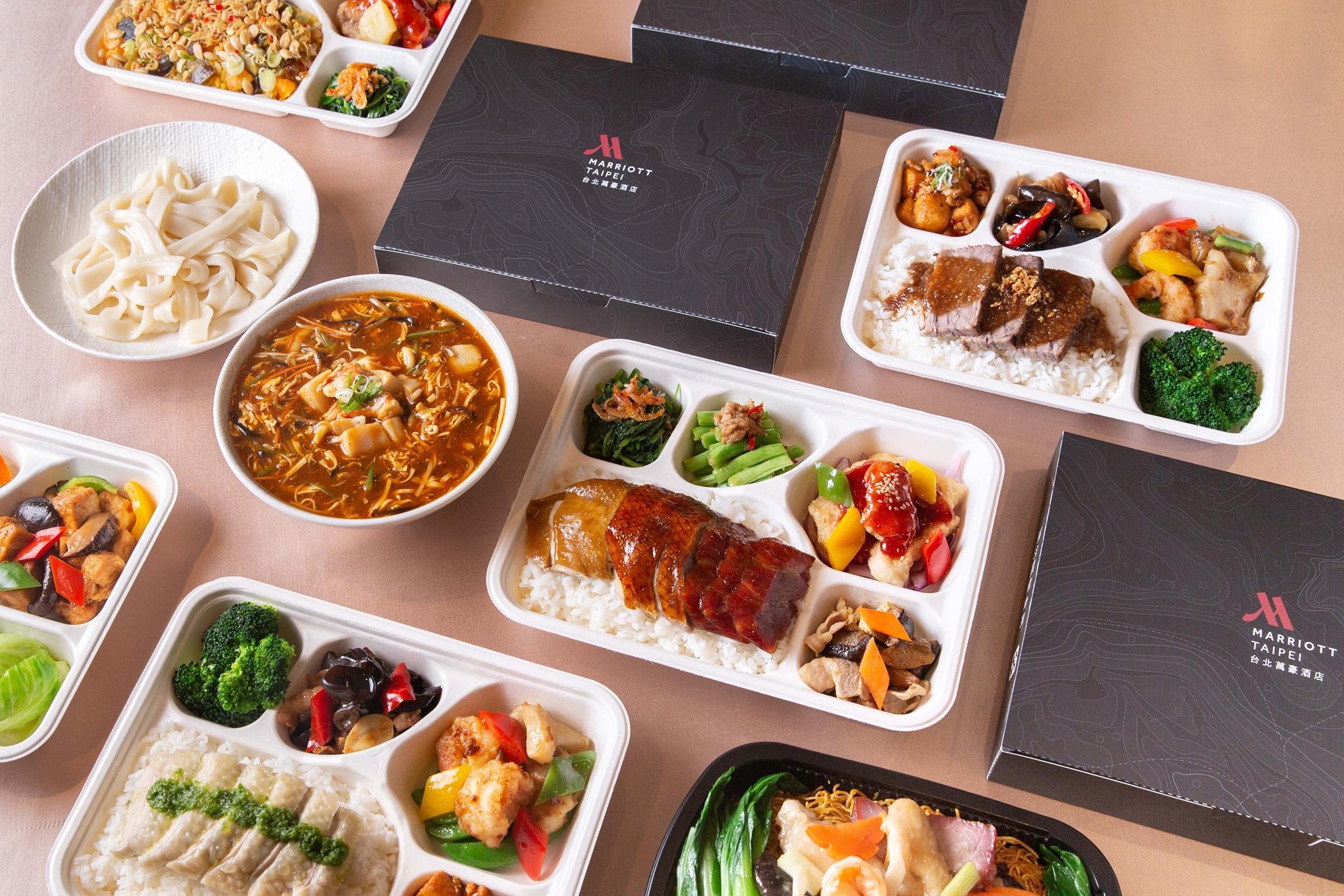 最新推播訊息:台北萬豪酒店外帶便當只要250元。每周換菜色