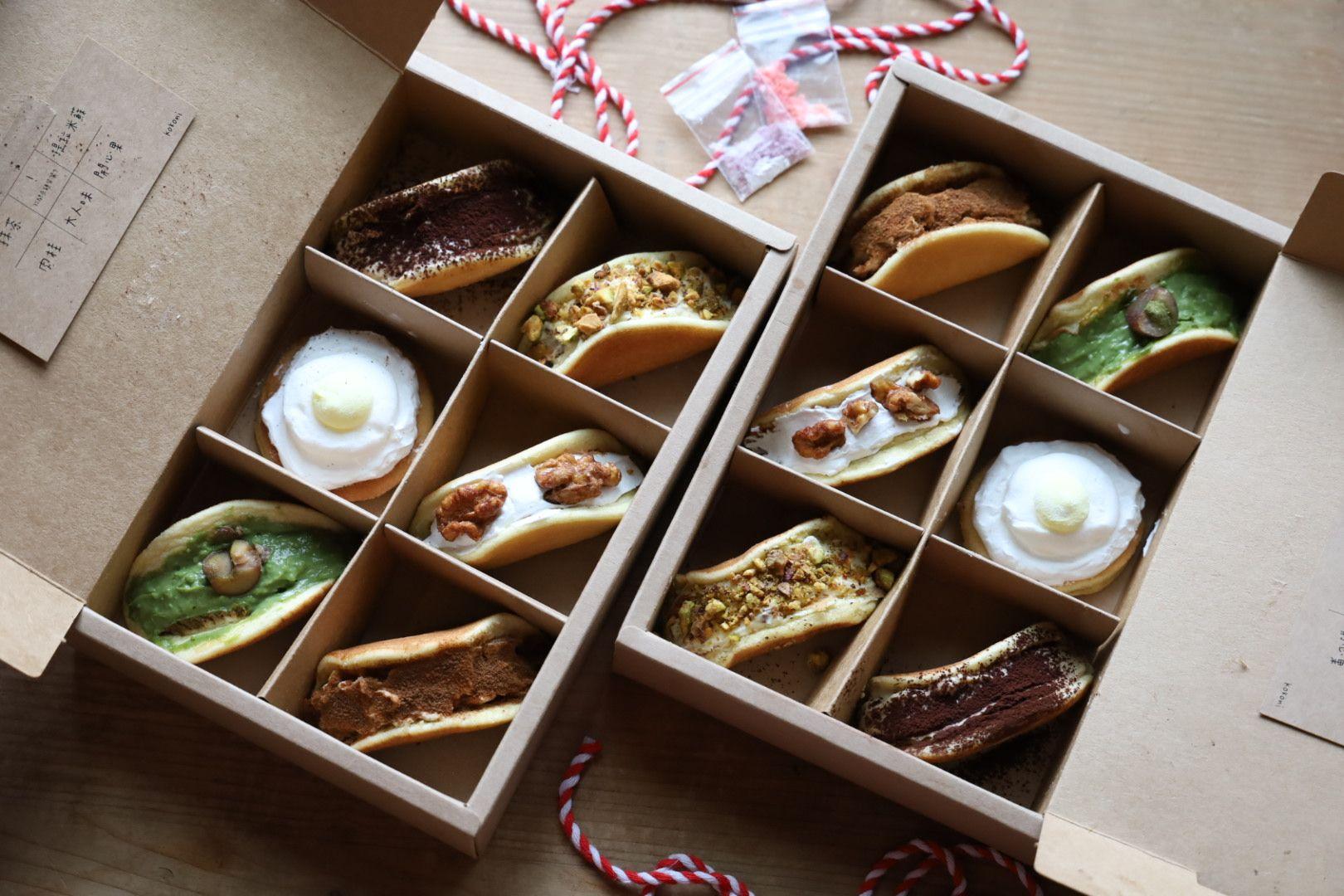 最新推播訊息:kokoni cafe半月燒限量禮盒。每日只有20盒,今天開賣
