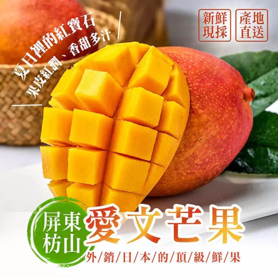 端午宅美食。線上刷卡預訂 米其林星級滷味。精緻外帶餐盒。自煮懶人包。台灣頂級水果