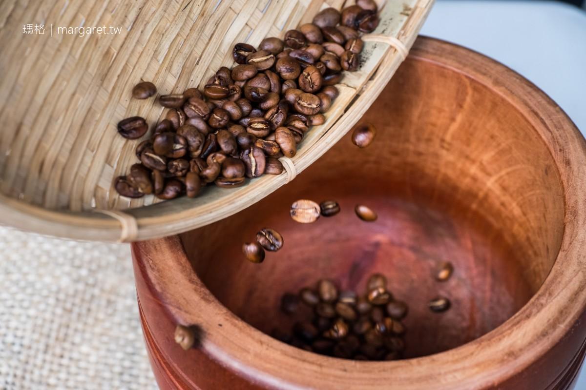 宿瓦納咖啡。不插電體驗