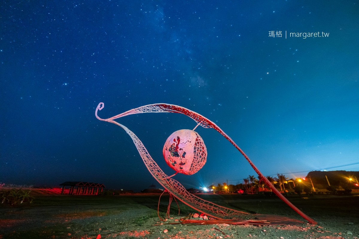 加路蘭。旅人的眼睛|東海岸最新藝術裝置。