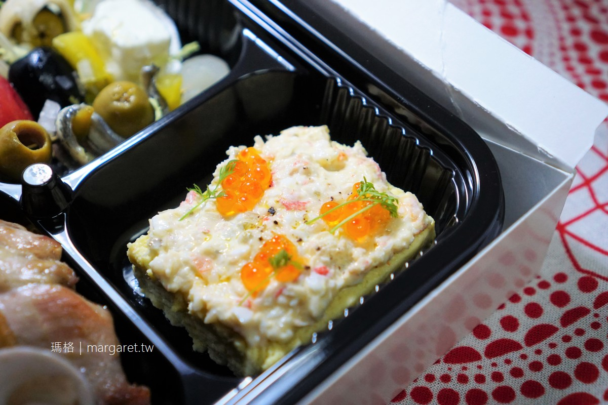 米其林外帶餐盒線上預訂。渥達尼斯磨坊Molino de Urdániz|台北米其林一星西班牙美饌