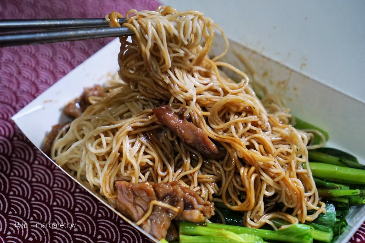 香港大排檔。記憶中的腸粉|台北民生社區港式粥粉麵飯老店