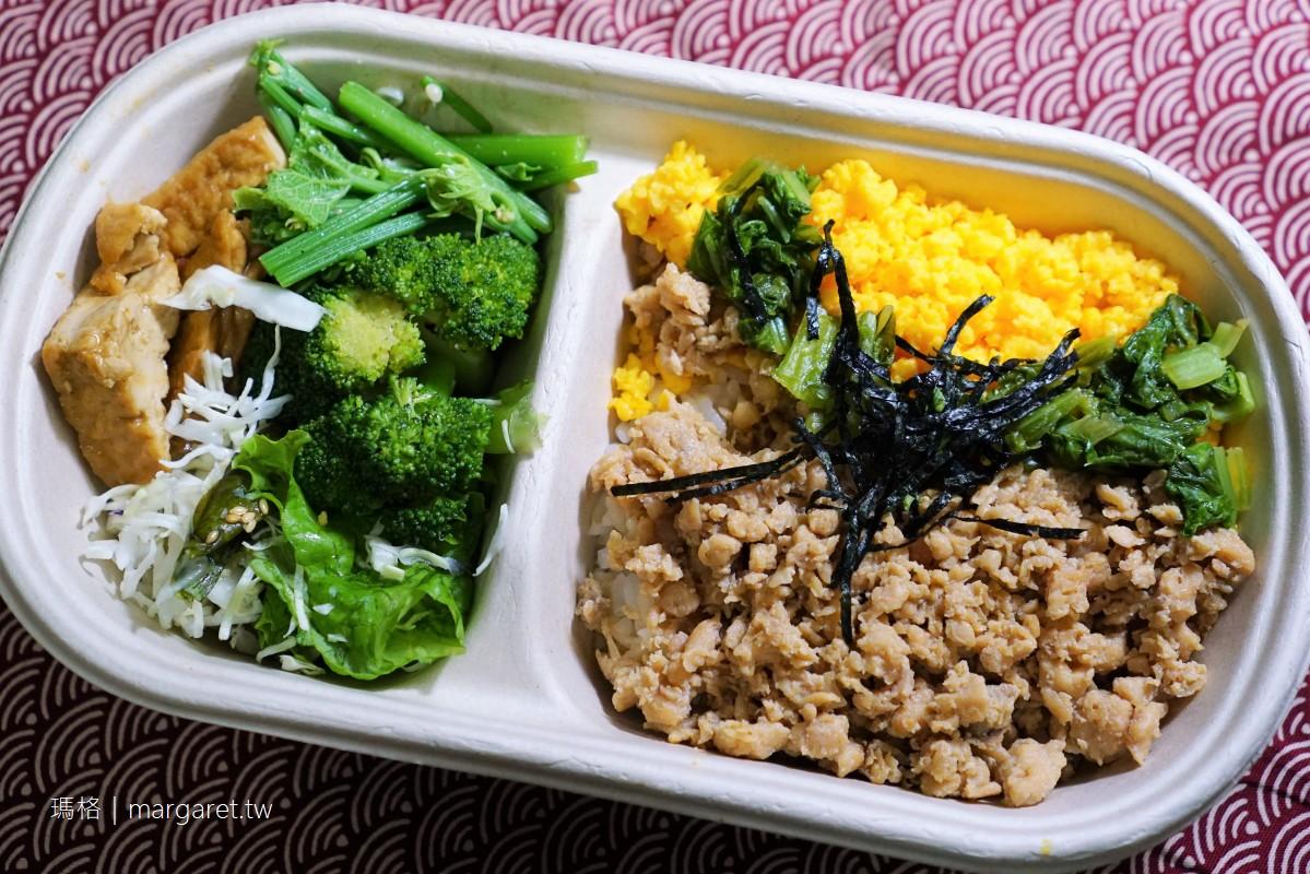 最新推播訊息:台北小巨蛋外帶。日式家庭料理。老少咸宜三色丼