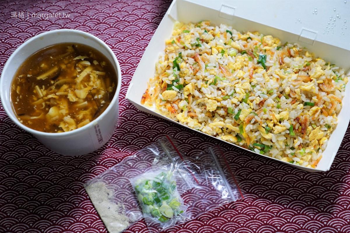 點水樓外帶線上點餐。新推出黑毛豬肉冷凍水餃|台北米其林必比登推薦