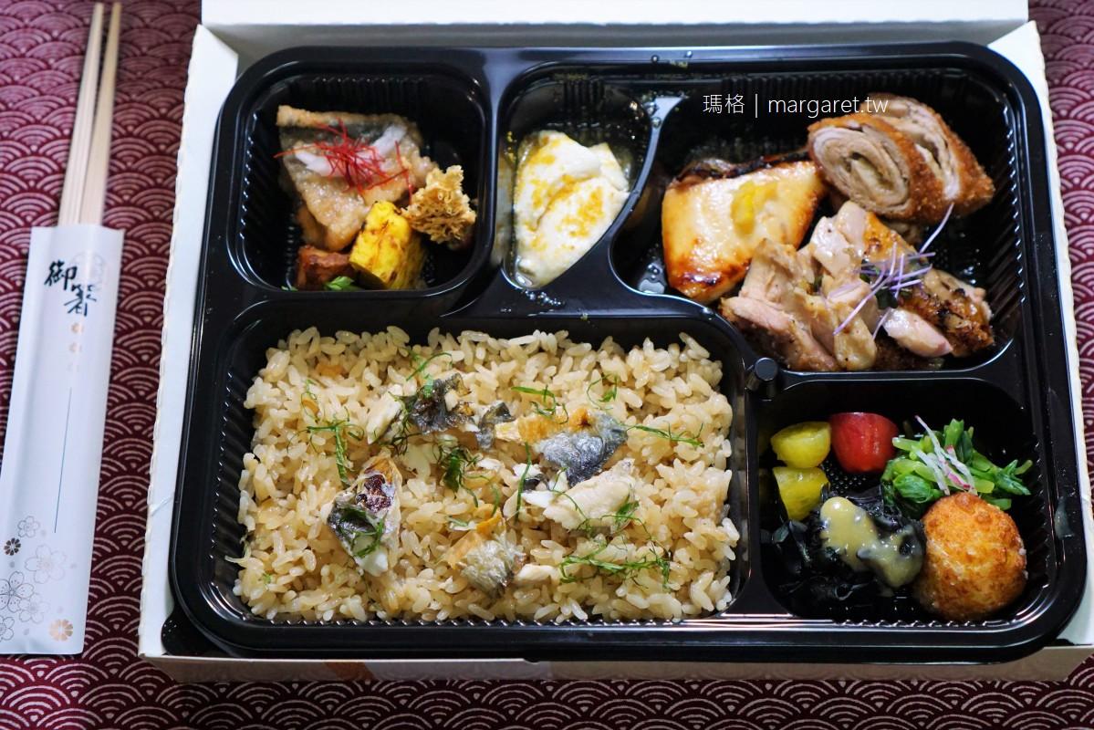 最新推播訊息:台北東區高檔日式便當。用北海道王牌米作的香魚飯