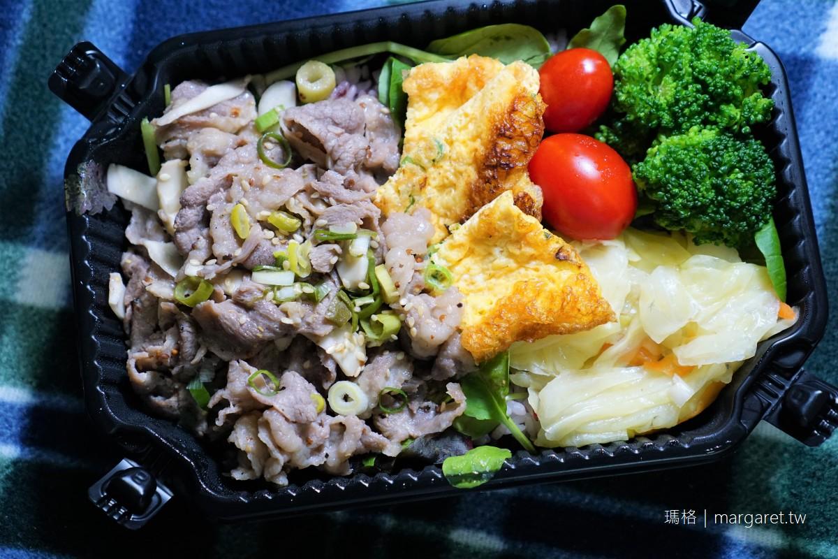 太陽是我的靈魂。民生食物研究室|台北外帶餐盒線上預購9折