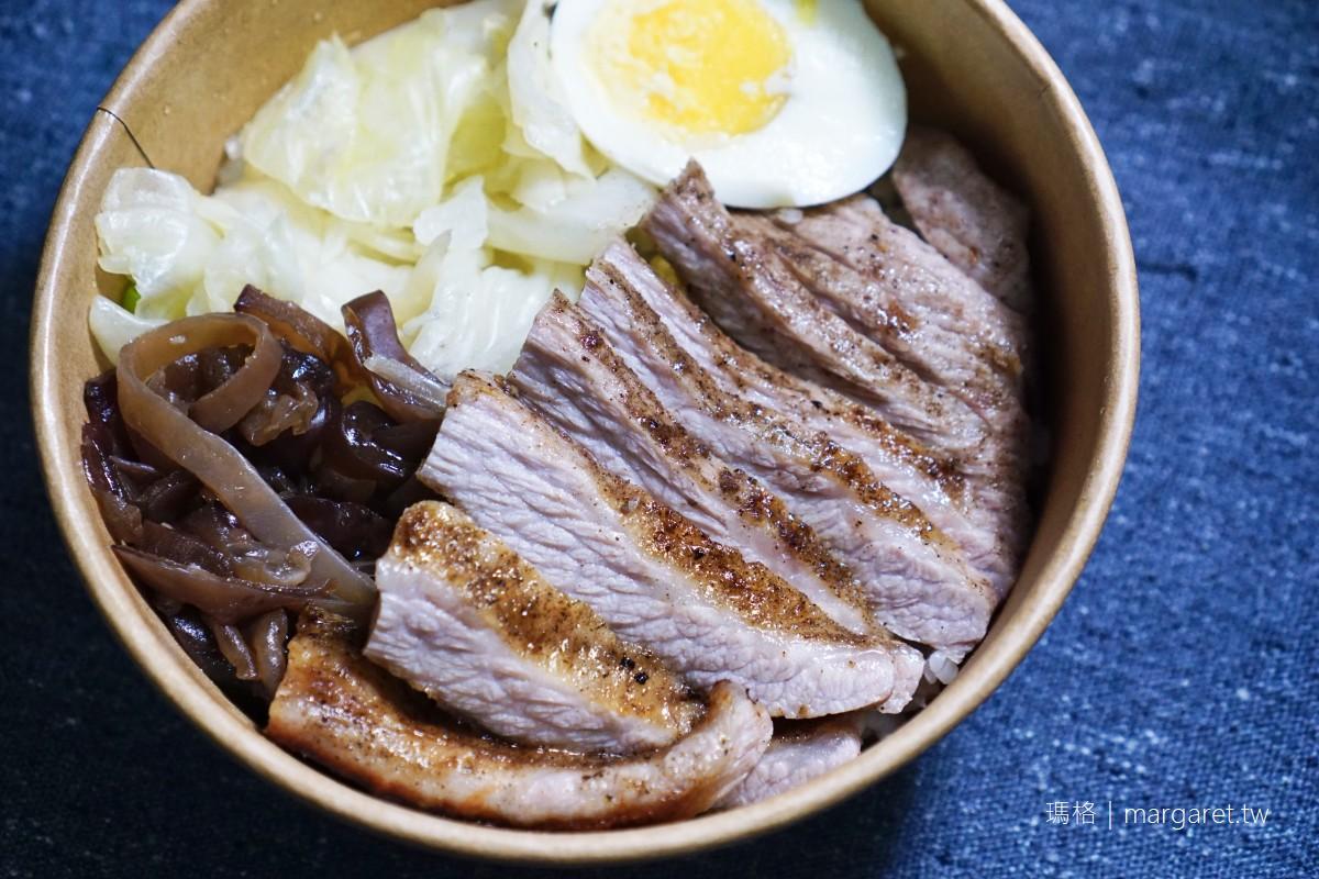 One Good烤肉飯。附餐好豐盛|台北松山區超值外帶餐盒