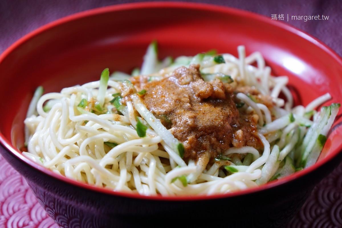最新推播訊息:台北涼麵一級戰區:松山區涼麵名店5家吃吃看