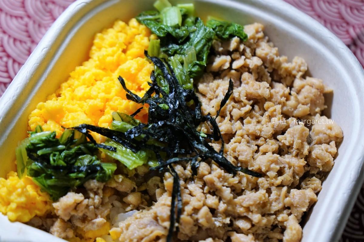 辺 hotori。台日夫婦日式家庭料理|松山區外帶美食。清新美味三色丼