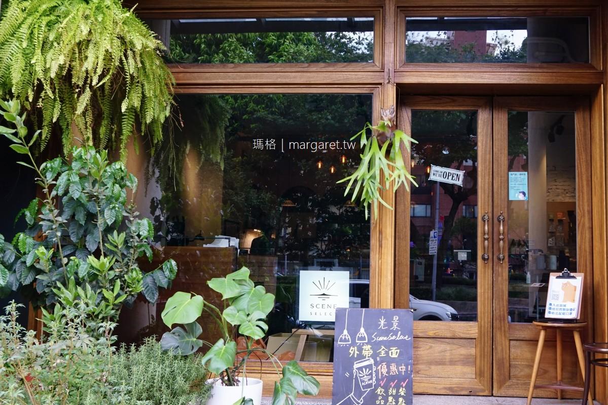 最新推播訊息:民生社區咖啡選物店|自製印度香料咖哩飯外帶餐盒