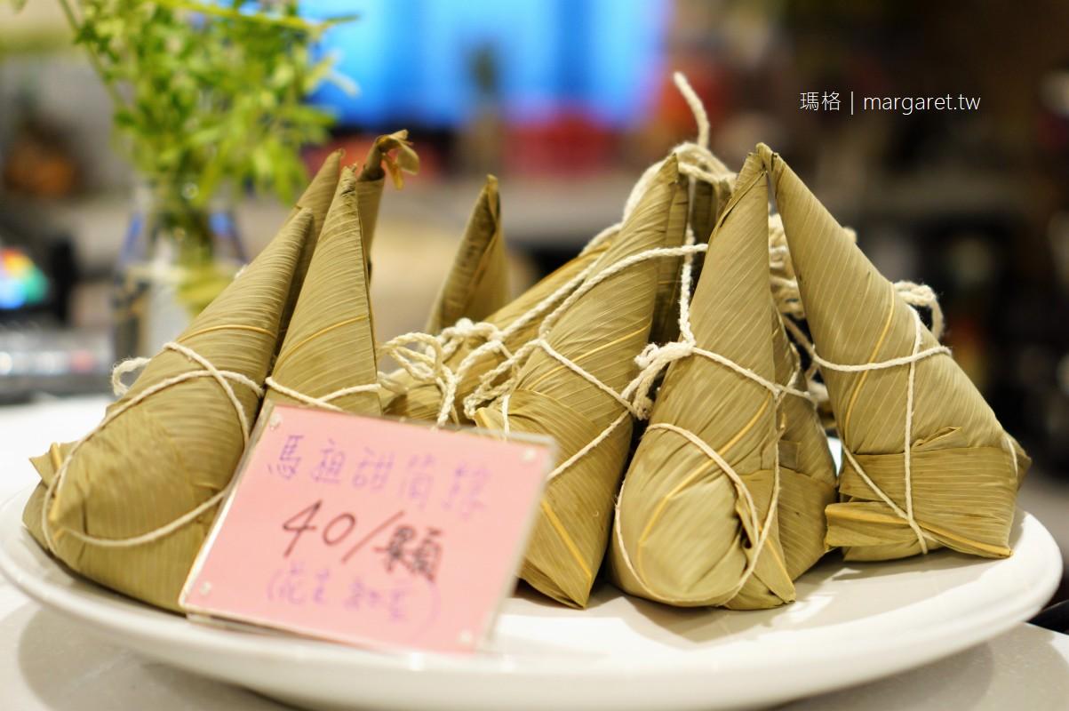 粽子界的尖兵。馬祖甜筒粽|形狀與吃法都特別