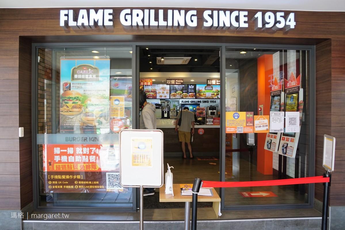 漢堡王買1送1不稀奇。限時寄餐買5送5更便利 無現金時代來臨