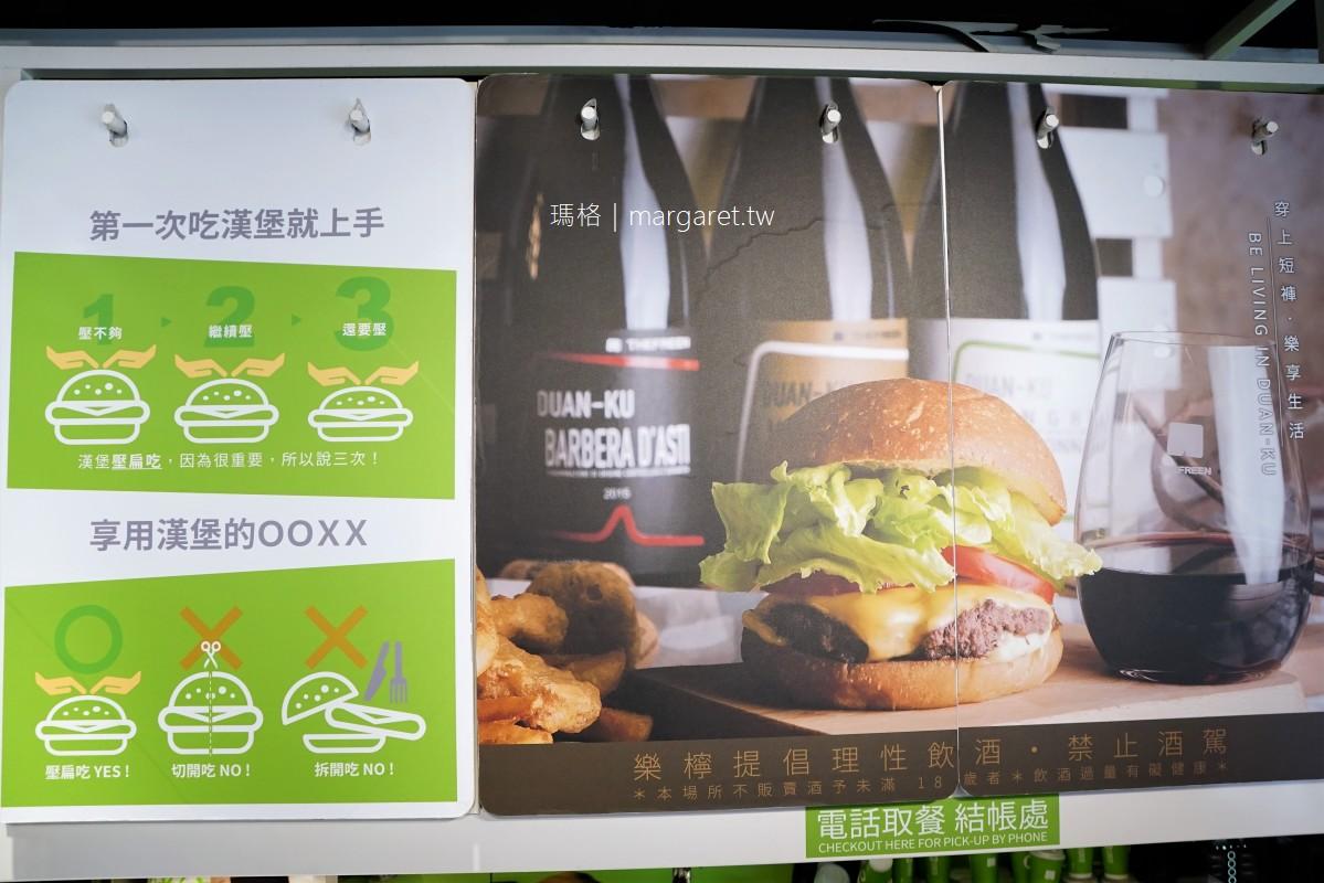 樂檸漢堡台北慶城。夠勁的辣牛大俠牛|不用穿短褲,線上預訂即享優惠