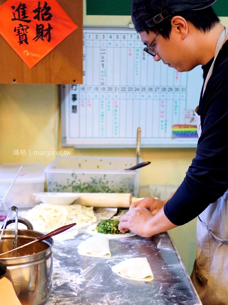 澎湖楊媽媽韭菜盒。皮薄餡豐|手工乾烙完全不油