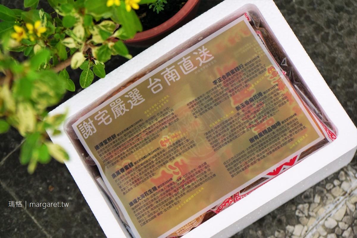 台南美食200家。分區分類彙整 台南來了防疫美食箱全台宅配到府