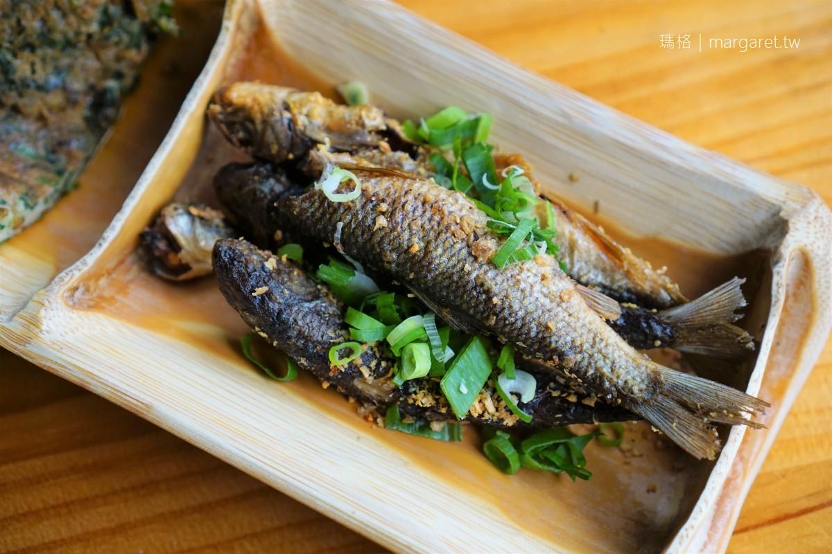 鄒風館。達邦部落廚房美味獵人包|堅持產地時令農產的原民餐桌