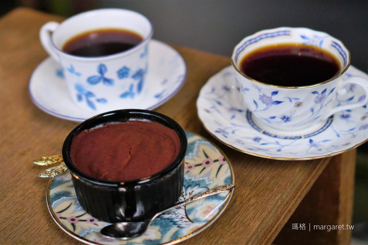 Yosano Coffee。与謝野|台中直火烘焙咖啡。虹吸式萃取