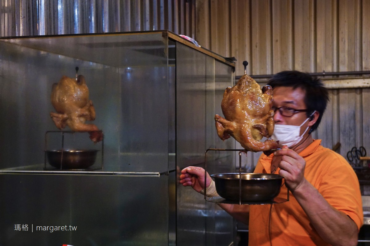 天下第一窯烤雞。霸氣店名引人好奇 礁溪合菜餐廳