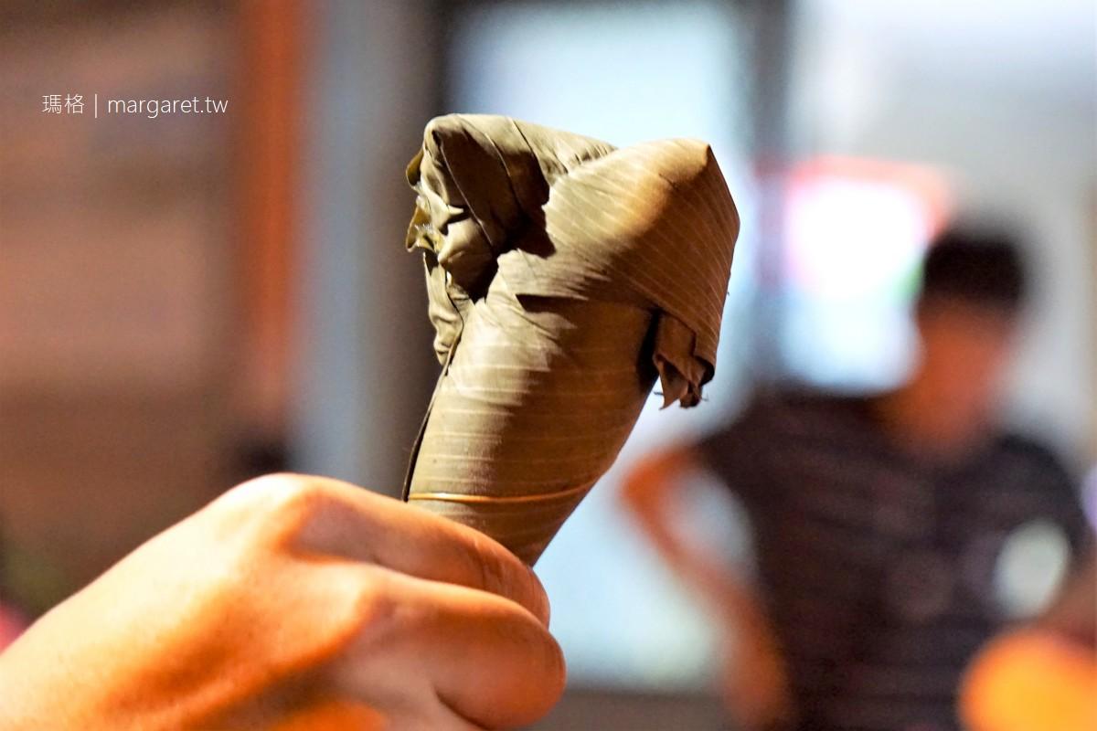 粽子界的尖兵。馬祖甜筒粽 形狀與吃法都特別