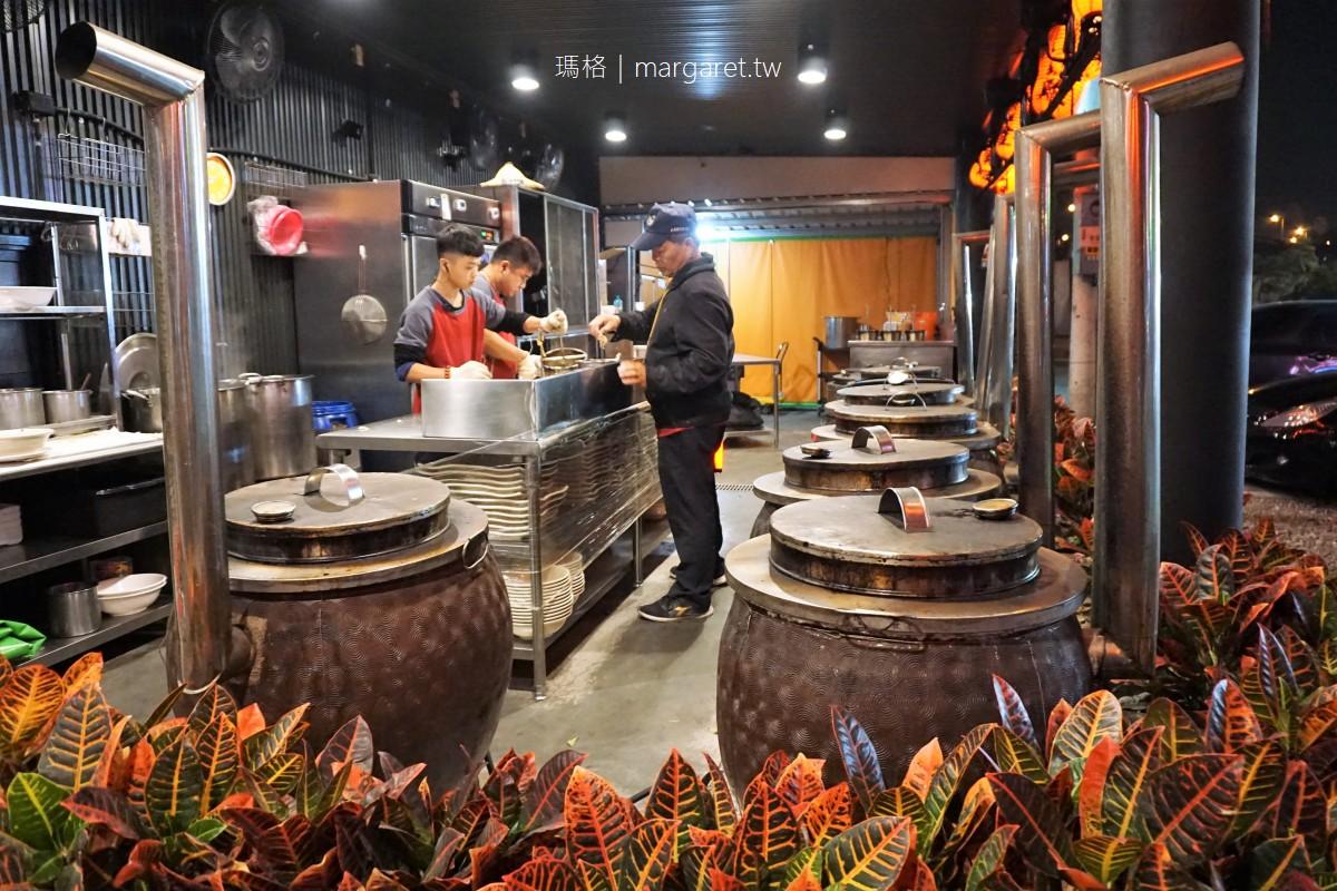 竹香園嘉義店。來自關子嶺的甕缸雞|黑羽正土雞料理