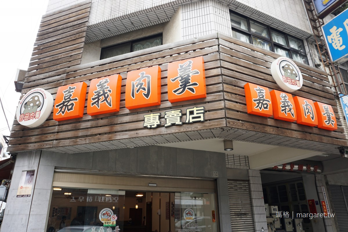 嘉義肉羹專賣店。傳承三代70年老店|簡單是最不簡單的堅持