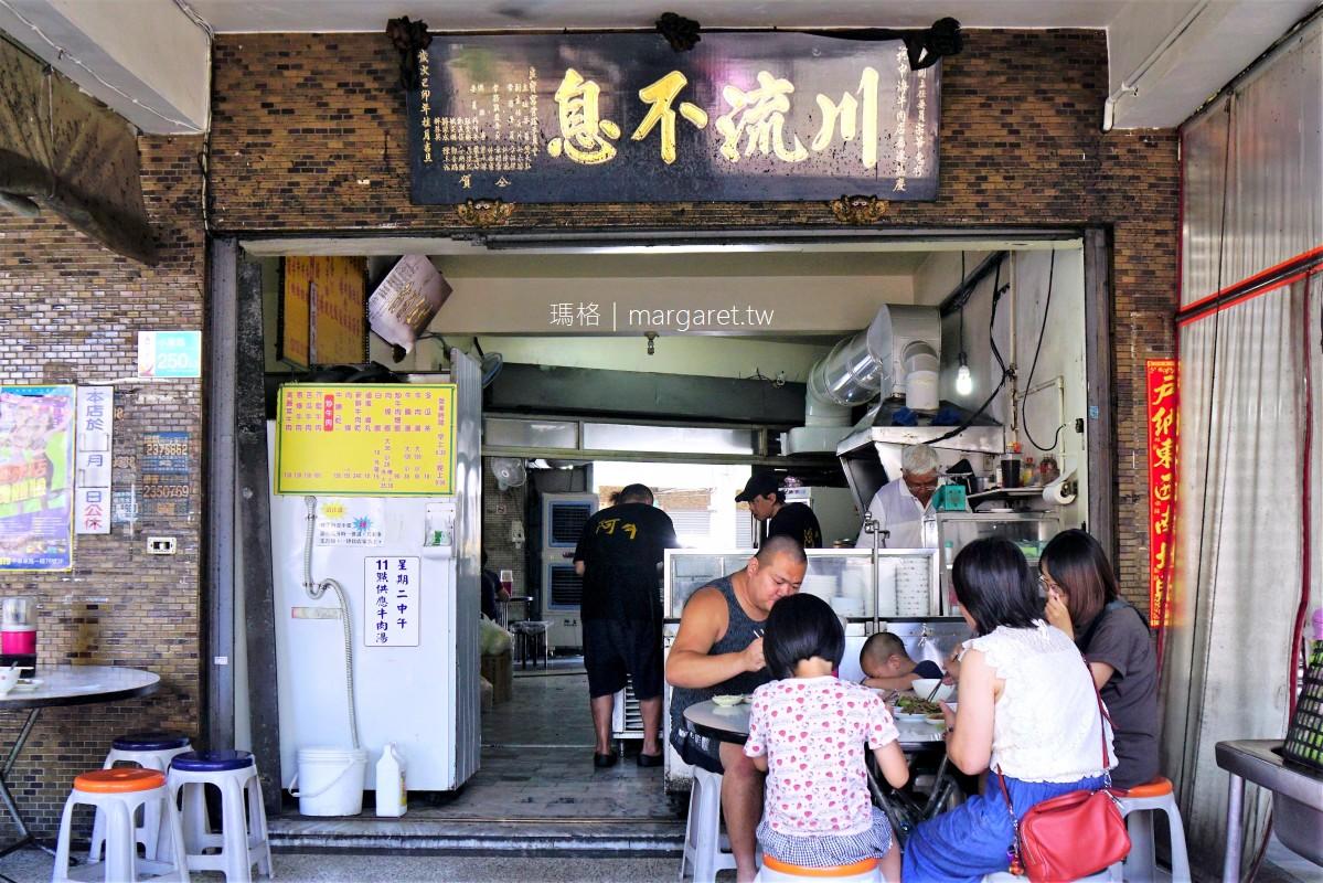 阿牛牛肉湯。牛腩湯、芥藍牛肉畫重點|台南溫體牛料理。近大灣交流道