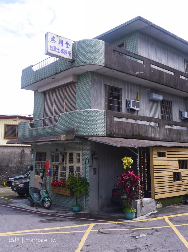 羅東文化工場。宜蘭文創景點|台灣建築獎首獎。遠東建築獎傑出獎