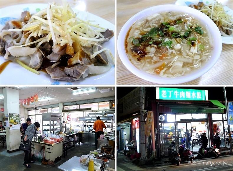 老丁牛肉麵水餃。集集火車站周邊小吃|南投集集線美食