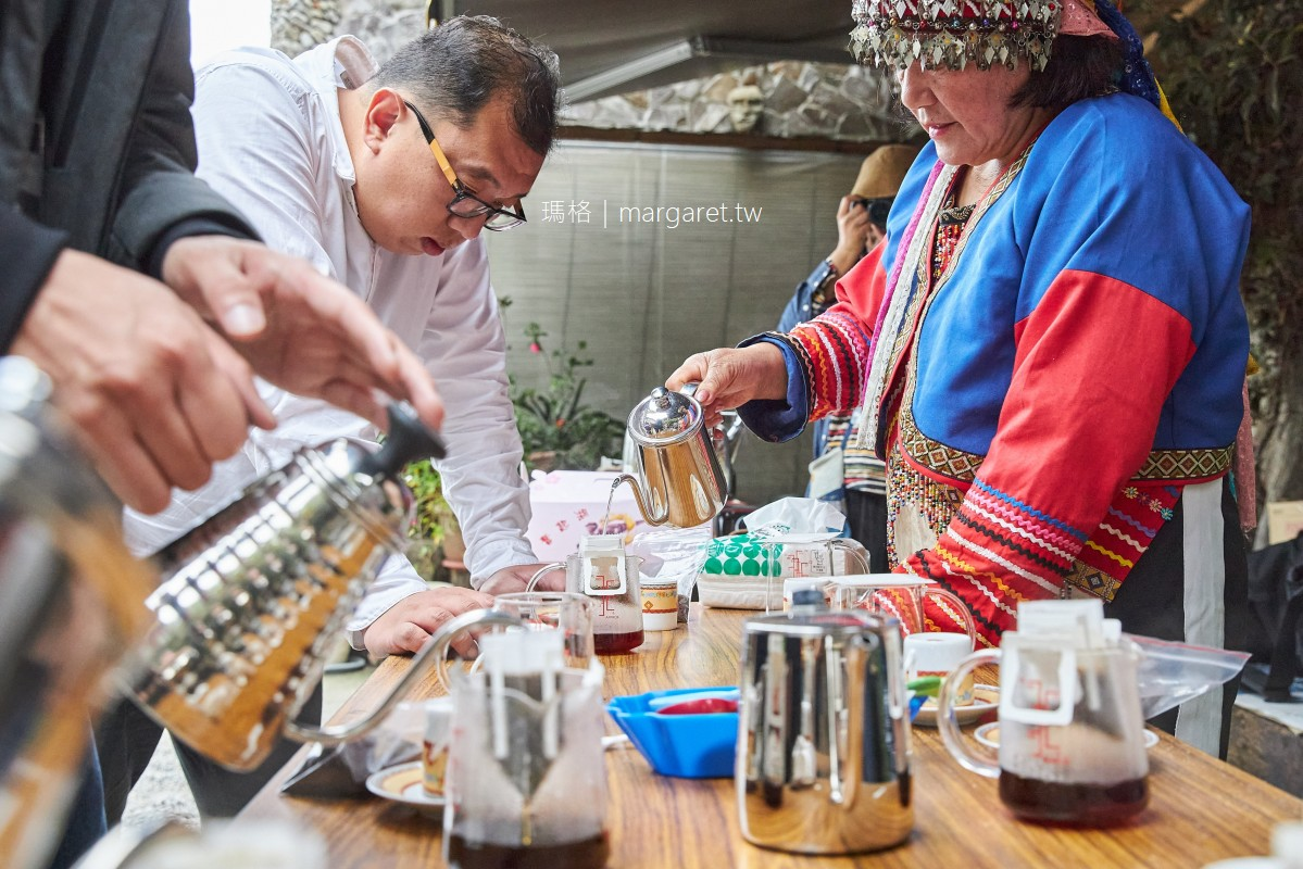 華納因厝。原民風味不插電咖啡體驗|樂野部落校長的家