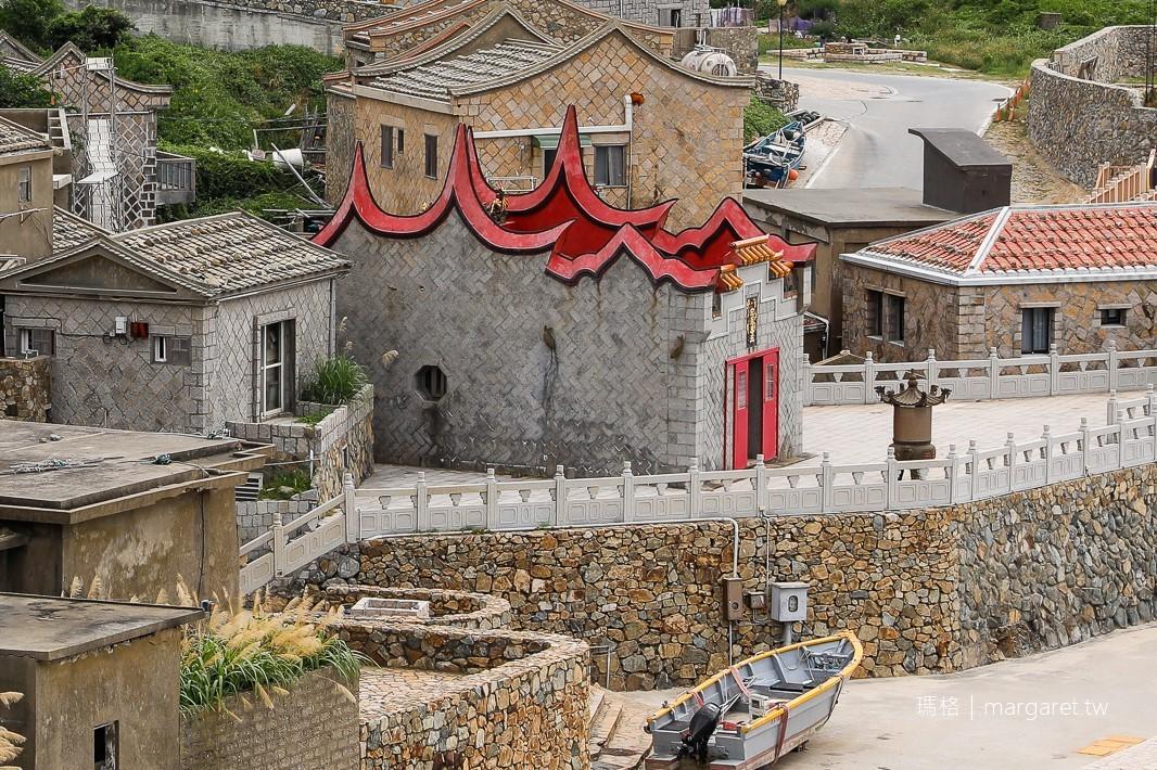 福正聚落。東莒閩東傳統建築群|燈塔之下、沙灘潮間帶的海角荒原