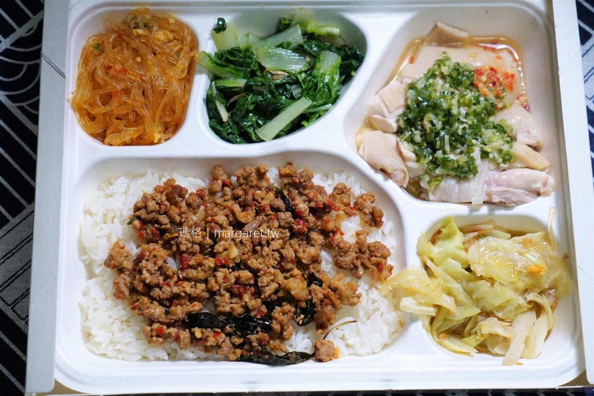 吳哥窟柬泰雲風味小吃。南京復興站異國料理|華麗的外帶餐盒