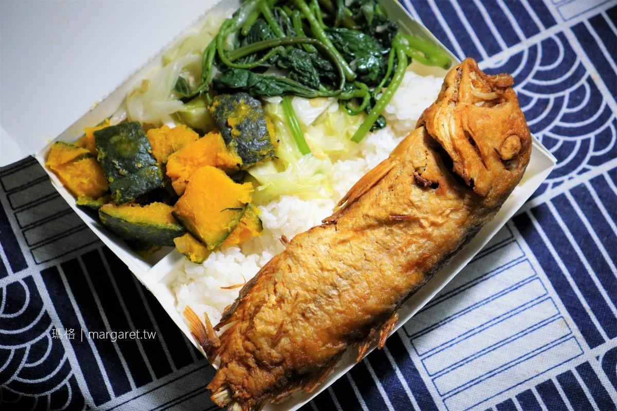 李大姐便當店。少見的馬頭魚主菜|民生社區外帶美食